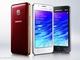 Samsung、初のTizen端末「Z1」をインドで発売