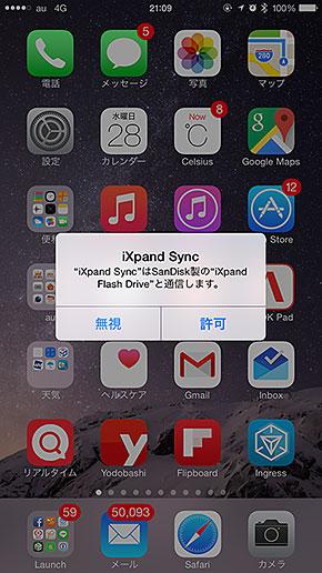 iXpand sync