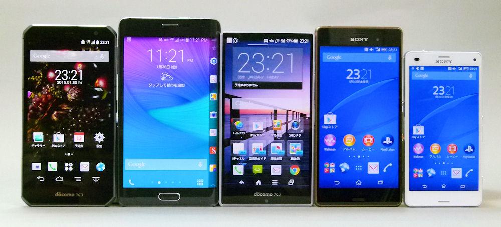 サムスンがAndroidタブ「Galaxy Tab S7/S7+」を ...