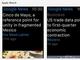 Apple Watch向けGoogleアプリ、第一弾は「ニュース&天気情報」