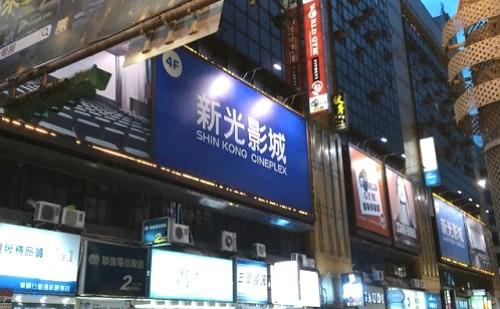 台湾でSIMフリースマホを使うには?
