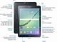 Samsung、厚さ5.6ミリの新タブレット「Galaxy Tab S2」を9.7/8型で発売へ