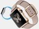 Apple Watch、世界スマートウォッチ市場でシェア75%に──Strategy Analytics調べ