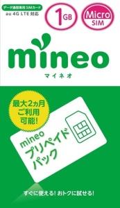 「mineoプリペイドパック」