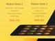 Xiaomi、約1万5000円の8コア・5.5型端末「Redmi Note 2」発表