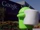 Google、「Android 6.0 Marshmallow」を発表 ファイナルSDKもダウンロード可能に