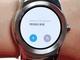 Android Wear、Google翻訳と対話型ウォッチフェイス追加