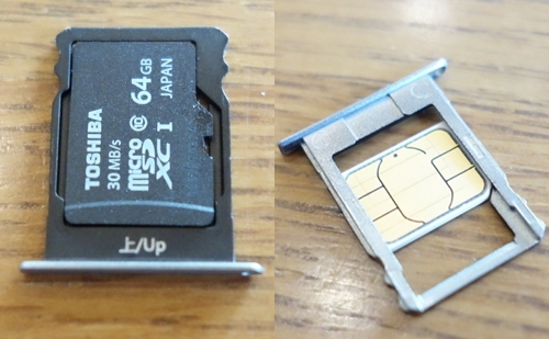 左はmicroSD、右はnanoSIMを入れた状態の画像