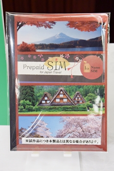 Prepaid SIM for Japan Travel