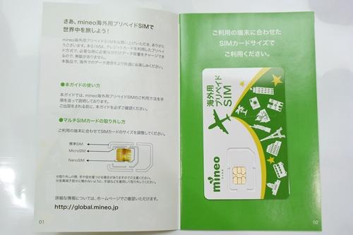 大きさを調整できるマルチSIMカード