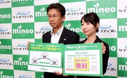 ドコモ回線によるMVNO SIMの提供などを発表