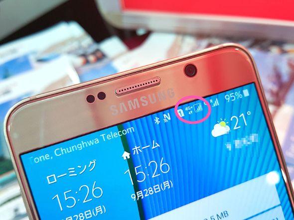 台湾向けGalaxy Note5の4Gピクト。台湾向けGalaxy Note5を台湾の通信事業者で使用。CA接続中に「4G+」の表示になる