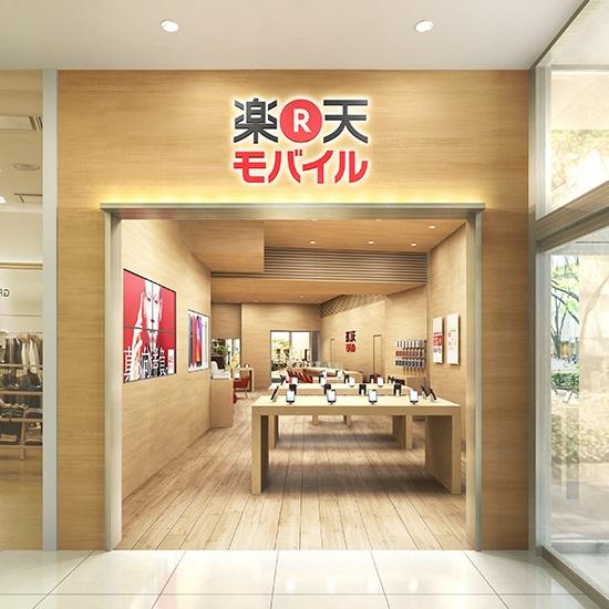 楽天モバイルの店舗イメージ
