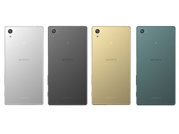 「Xperia Z5」の背面
