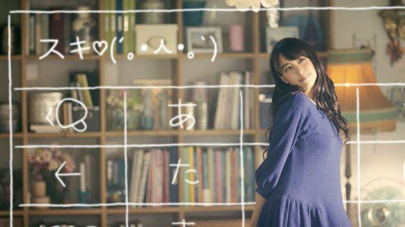 山本美月さん出演の「Simeji」CM