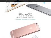 tb_iphone.jpg
