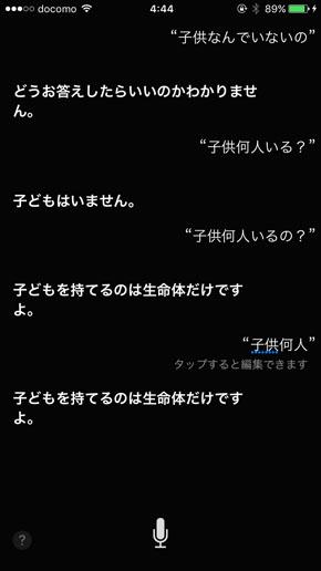 ts_A08.jpg