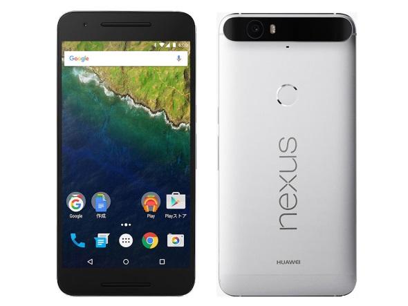 Nexus 6P(アルミニウム)