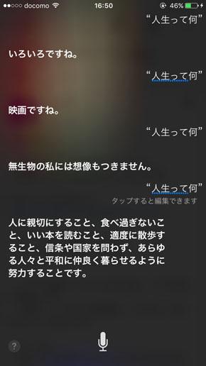 ts_A12.jpg