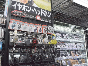 ヨドバシカメラマルチメディア名古屋松坂屋店
