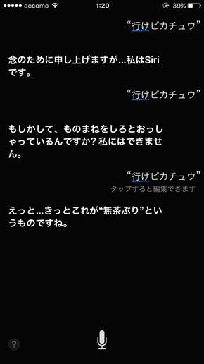 ts_A06.jpg
