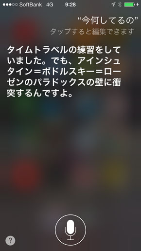 ts_A13.jpg