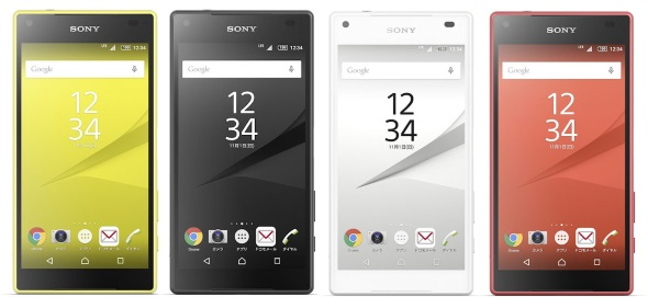 Xperia Z5 Compact SO-02Hの正面