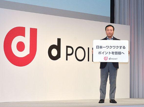 ドコモの加藤社長