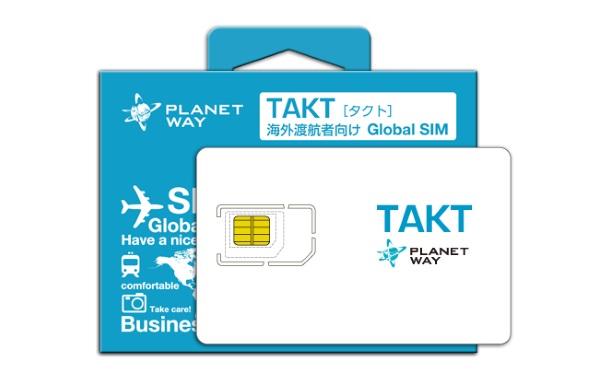 「TAKT」のパッケージとSIMカード