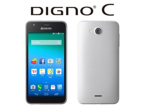 Y!mobileのタフネススマホ「DIGNO C」