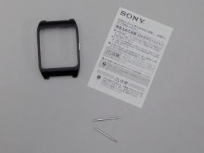 SWR510Cの内容物