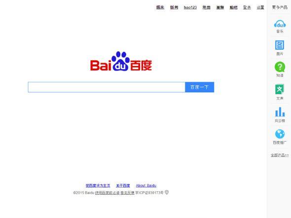 中国検索エンジンで圧倒的シェアの「Baidu」