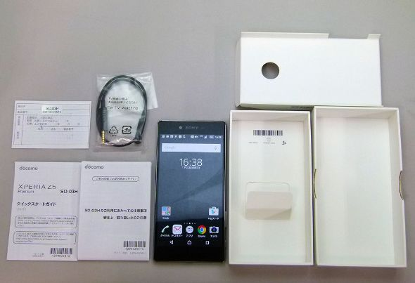 「Xperia Z5 Premium」