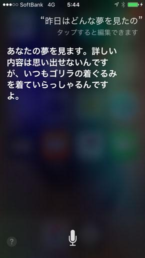 ts_A38.jpg