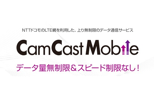 CamCastMobile
