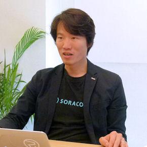 ソラコム 玉川憲氏
