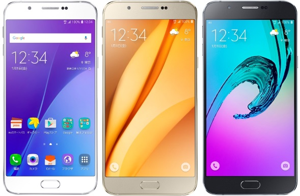 Galaxy A8 SCV32正面(左からホワイト、ゴールド、ブラック)