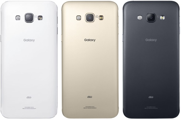 Galaxy A8 SCV32背面(左からホワイト、ゴールド、ブラック)