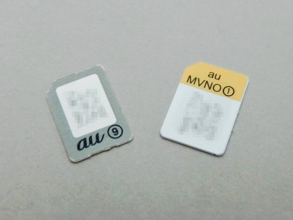 auのVoLTE対応SIMカード
