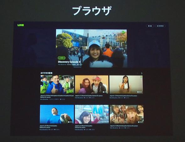 Webブラウザの画面