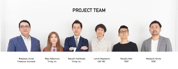 NuAns NEOのプロジェクトチーム