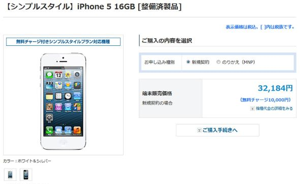 �uiPhone 5�v