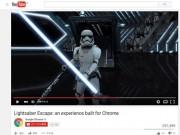 R25スマホ情報局