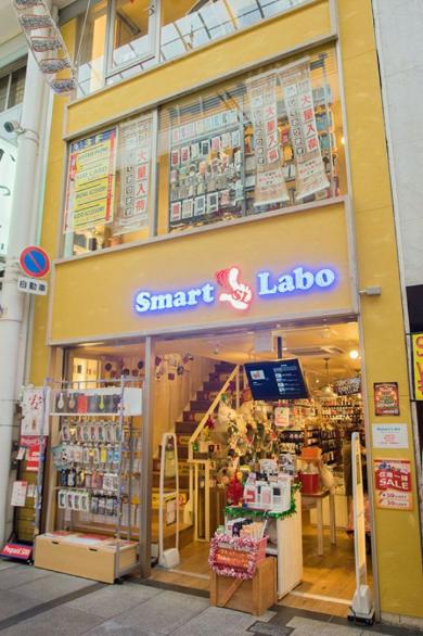 Smart Labo �Ȃ�Ώ^���X