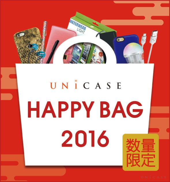 UNiCASEのHAPPY BAG(福袋)