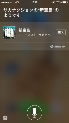 この曲名なんだっけ? Siriに試されるあなたの歌唱力