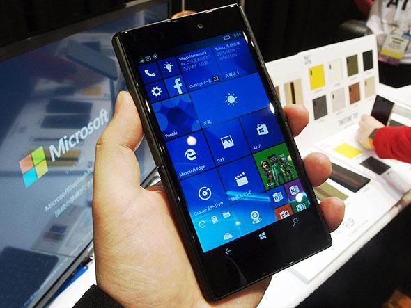 トリニティのWindows 10 Mobile端末「NuAns NEO」