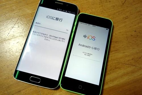 iPhoneとAndroidは同じWi-Fi環境にあることが必要