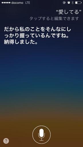 ts_A27.jpg
