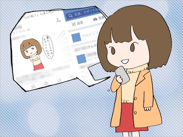Facobook